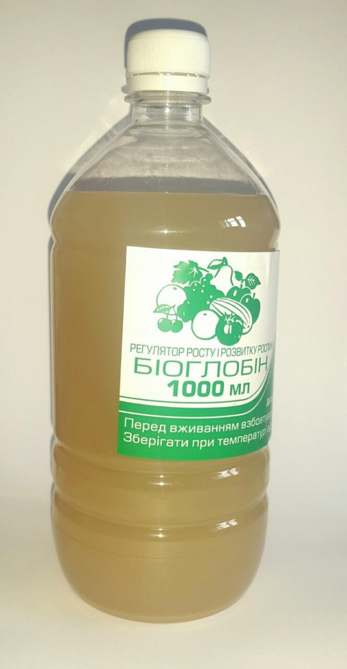 Препарат биоглобин инструкция